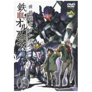 機動戦士ガンダム 鉄血のオルフェンズ 9 【DVD】