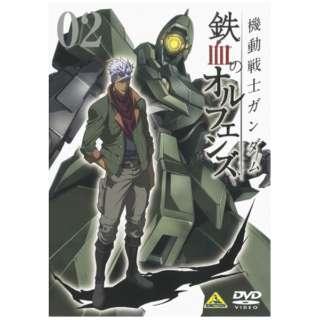 機動戦士ガンダム 鉄血のオルフェンズ 2 【DVD】