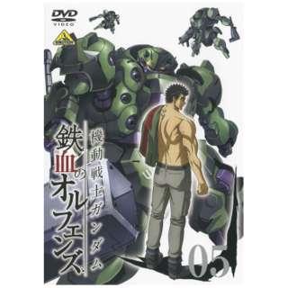 機動戦士ガンダム 鉄血のオルフェンズ 5 【DVD】