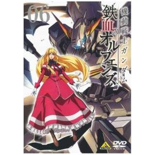 機動戦士ガンダム 鉄血のオルフェンズ 6 【DVD】