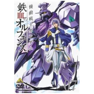 機動戦士ガンダム 鉄血のオルフェンズ 7 【DVD】