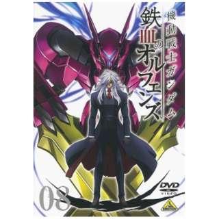 機動戦士ガンダム 鉄血のオルフェンズ 8 【DVD】