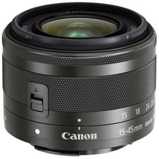 カメラレンズ EF-M15-45mm F3.5-6.3 IS STM グラファイト [キヤノンEF-M /ズームレンズ]