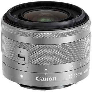 カメラレンズ EF-M15-45mm F3.5-6.3 IS STM シルバー [キヤノンEF-M /ズームレンズ]