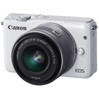 EOS M10 ミラーレス一眼カメラ EF-M15-45 IS STM レンズキット ホワイト [ズームレンズ]