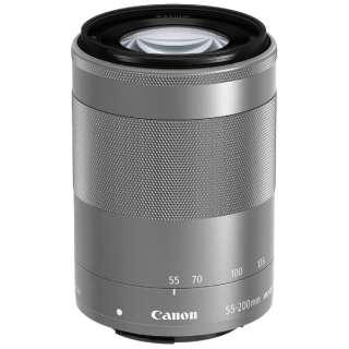 カメラレンズ EF-M55-200mm F4.5-6.3 IS STM シルバー [キヤノンEF-M /ズームレンズ]