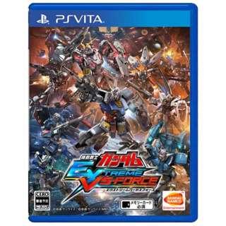 機動戦士ガンダム EXTREME VS-FORCE【PS Vitaゲームソフト】