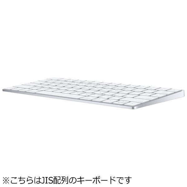 AppleMagicKeyboard