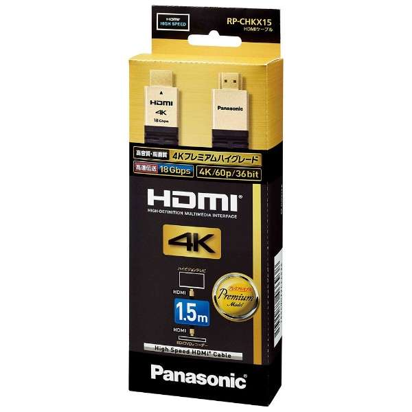 RP-CHKX15-K HDMIケーブル ブラック [1.5m /HDMI⇔HDMI /フラットタイプ /イーサネット対応]