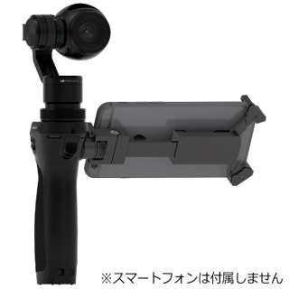 DJI Osmo 高精度スタビライザー付き小型4kカメラ(3軸ハンドヘルドジンバル)