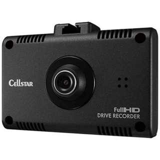 ドライブレコーダー CSD-570FH [一体型 /スーパーHD・3M(300万画素)]