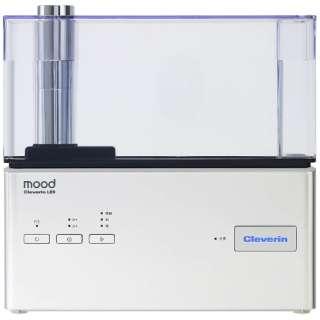KMWQ-301C-SI 加湿器 mood(ムード) シルバー [超音波式 /約3.0L]