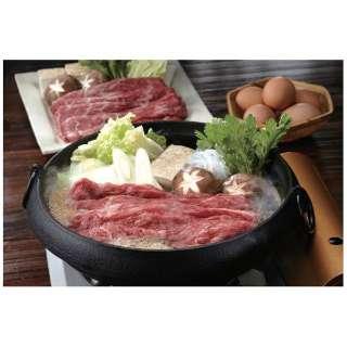 近江牛すき焼き モモ・バラ 300g【お肉ギフト】 ※冷凍