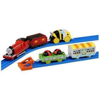 プラレール トーマスシリーズ ジェームスとみつばちおいかけっこ貨車セット