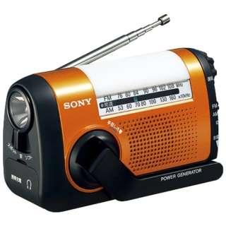 ICF-B09 携帯ラジオ オレンジ [防滴ラジオ /AM/FM /ワイドFM対応]