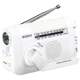 ICF-B09 手回し充電ラジオ ホワイト  [防滴ラジオ /AM/FM /ワイドFM対応] ICF-B09 WC ホワイト [防滴ラジオ /AM/FM /ワイドFM対応]