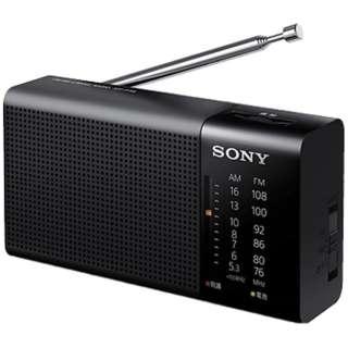 ICF-P36 携帯ラジオ [AM/FM /ワイドFM対応] ソニー SONY 通販 ...