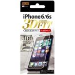 iPhone 6s/6用 高光沢タイプ/フルスクリーン3D光沢フィルム 1枚入 RT-P9F3D/C1