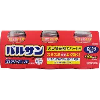 【第2類医薬品】 バルサン<12~16畳用>(3個)〔殺虫剤〕