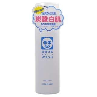 透明白肌ホワイトウォッシュ(150g) [洗顔フォーム]