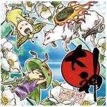 (ゲーム・ミュージック)/大神 編曲集 其の四、ヒーリング 【CD】
