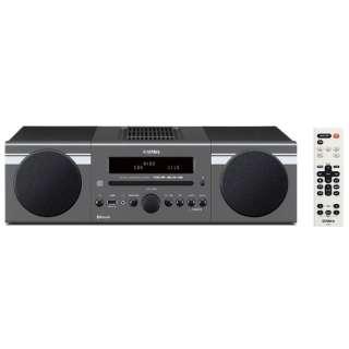 【台数限定商品】ワイヤレスコンポ(グレー) MCRB043HD【受発注・受注生産商品】 [ワイドFM対応 /Bluetooth対応]