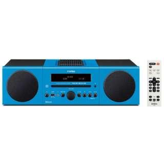【台数限定商品】ワイヤレスコンポ(ライトブルー) MCRB043AL【受発注・受注生産商品】 [ワイドFM対応 /Bluetooth対応]