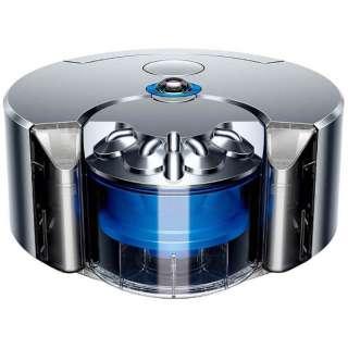 RB01 NB ロボット掃除機 Dyson 360 eye ニッケル/ブルー