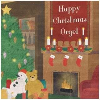 (オルゴール)/ハッピー・クリスマス・オルゴール 【CD】