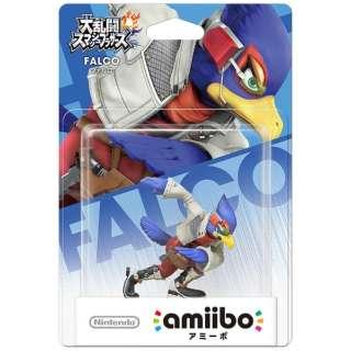 amiibo ファルコ(大乱闘スマッシュブラザーズシリーズ)