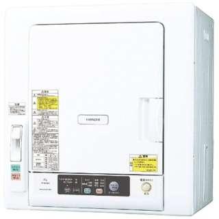 DE-N60WV-W 衣類乾燥機 ピュアホワイト [乾燥容量6.0kg]