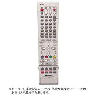 純正DVDレコーダー用リモコン RRMCGA319WJPA【部品番号:0046380138】