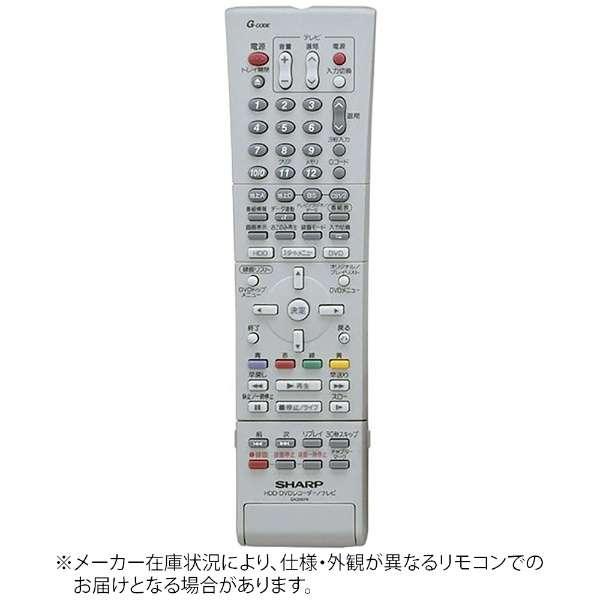 純正DVDレコーダー用リモコン RRMCGA386WJPA【部品番号:0046380139】