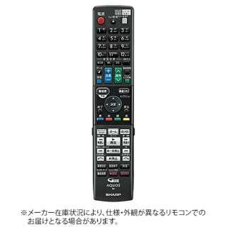 純正ブルーレイディスクレコーダー用リモコン RRMCGB066WJPA【部品番号:0046380255】