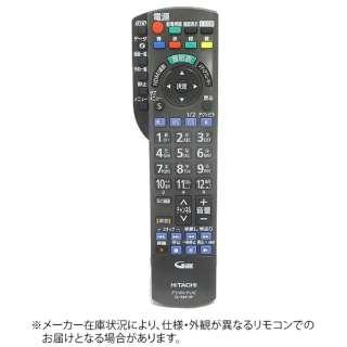純正テレビ用リモコン CL-RM14P【部品番号:L65-Z2-001】