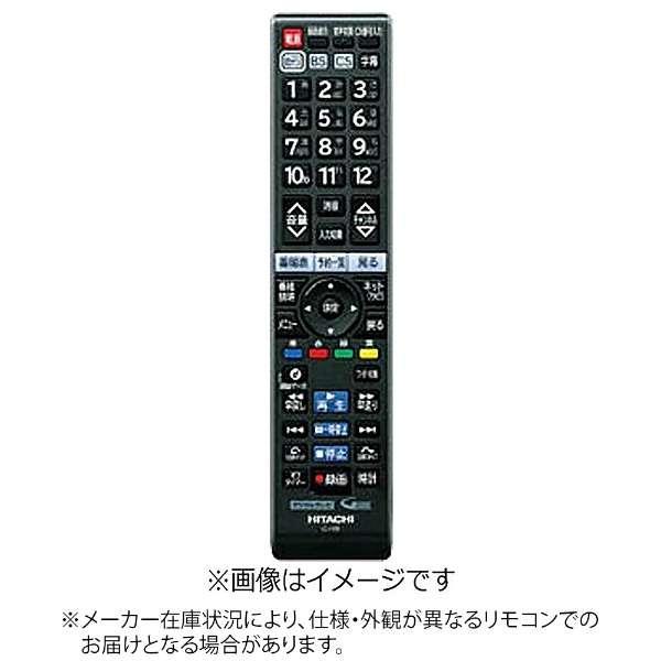 純正テレビ用リモコン C-H29【部品番号:L24-A3-016】