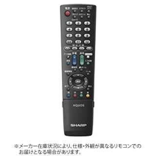 純正テレビ用リモコン RRMCGA975WJSA【部品番号:0106380353】