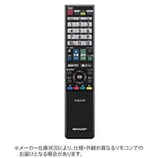 純正テレビ用リモコン RRMCGB069WJSA【部品番号:0106380415】