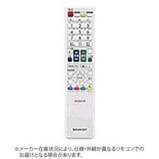 純正テレビ用リモコン RRMCGB069WJSB【部品番号:0106380416】