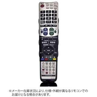純正テレビ用リモコン RRMCGB047WJNC【部品番号:0106380452】
