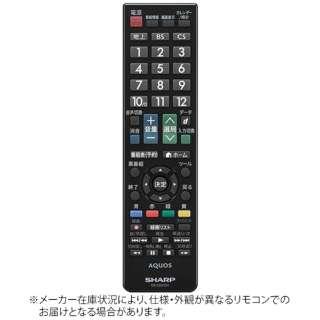純正テレビ用リモコン RRMCGB129WJSA【部品番号:0106380459】