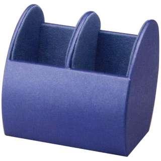 2本入合皮メガネスタンドII(ブルー)BU