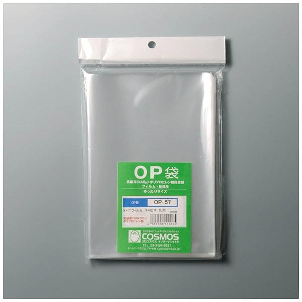 コスモスインターナショナル OP袋 5×7サイズ 100枚 OP-57