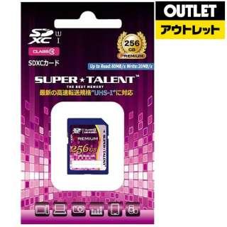 【アウトレット品】 SDXCカード256GB UHS-1対応 class10 ST56SU1P 【外装不良品】