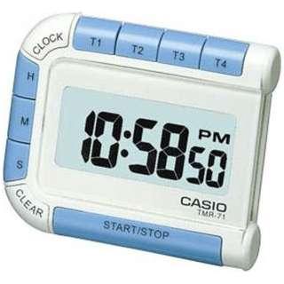 時計機能付デジタルタイマー ホワイト TMR-71S-7JH