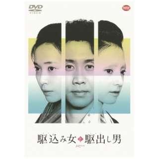 駆込み女と駆出し男 通常版 【DVD】