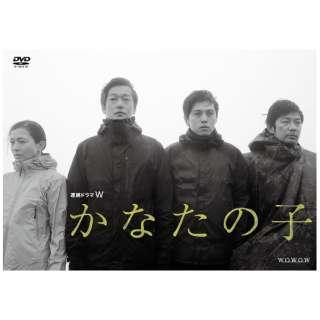連続ドラマW かなたの子 【DVD】