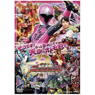 手裏剣戦隊ニンニンジャー Vol.5 【DVD】