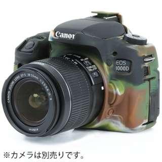 イージーカバー(デジタル一眼レフ用) カモフラージュ 8000D-C