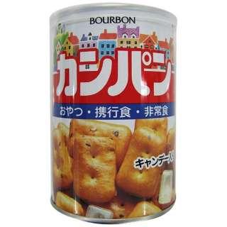 缶入カンパン(キャップ付)